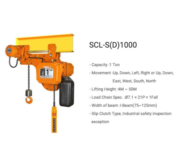 Pa lăng xích điện 1 tấn - dòng SCL- đầu thấp Hàn Quốc
