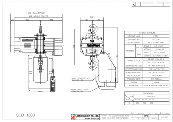 Bản vẽ Pa lăng xích điện 1 tốc độ 1 tấn Cố Định - SamSung Hàn Quốc