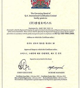Chứng chỉ Pa lăng Hàn Quốc SamSung