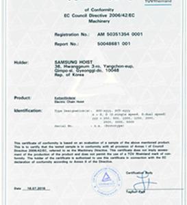 Chứng chỉ pa lăng điện Hàn Quốc - Chứng chỉ CE