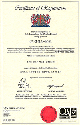 Chứng chỉ pa lăng Hàn Quốc